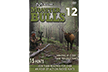 Monster Bulls 12 Dvd